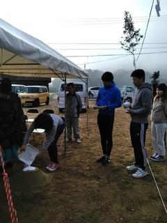 赤磐市佐古にて金光様邸地鎮祭を執り行いました。早朝で霧が凄かったけど、晴れて良_0.jpg