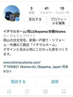 Fotor_151245730782766.jpg